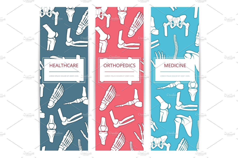 Medicine Health Care Orthopedics Banner Template Pre Designed Illustrator Graphics Creative Market