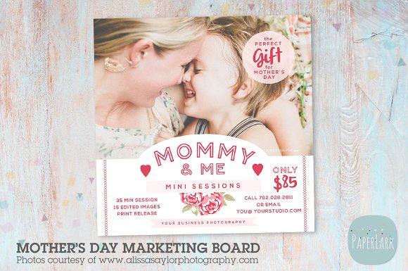 im019 mother s day marketing board flyer templates creative market