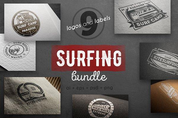 Surfing logo kit