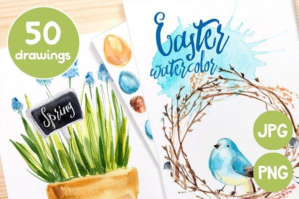 Easter. Watercolor