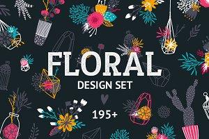 Floral design set 195+