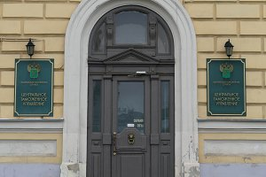 Entrance to the Russian customs