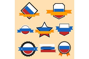 World Flags Series. Vector Flag of Russia.