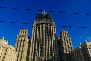 Ministry of Foreign Affairs of Russia, the top repair.