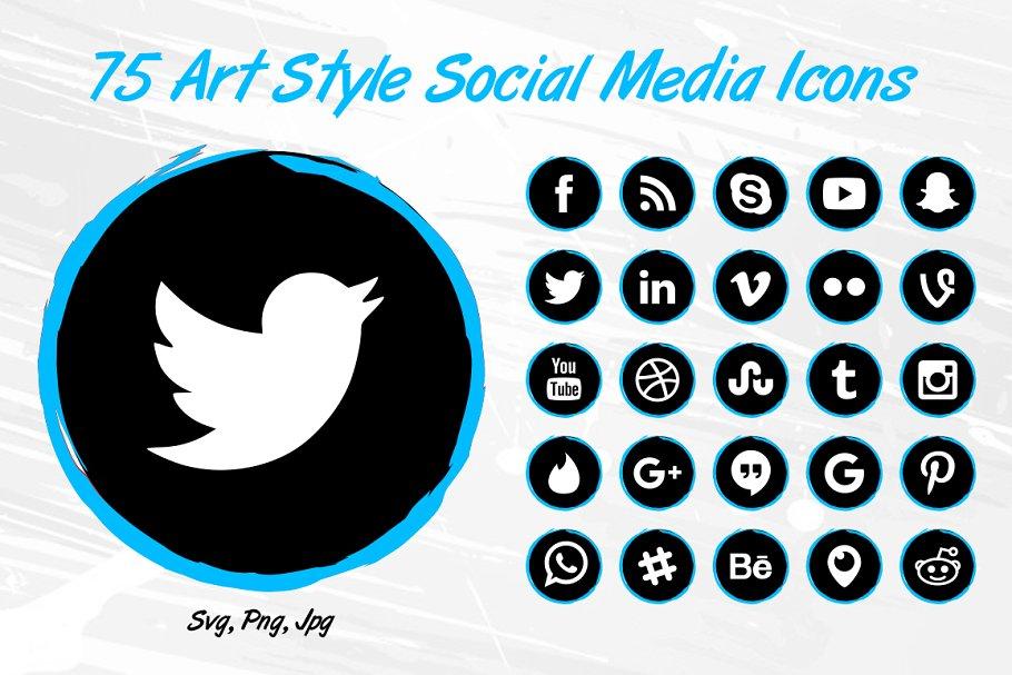 75 Blue Art Brush Social Media Icons