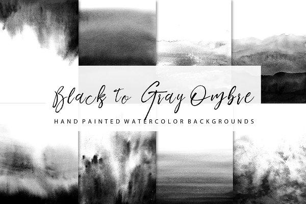 Black to gray ombre watercolor