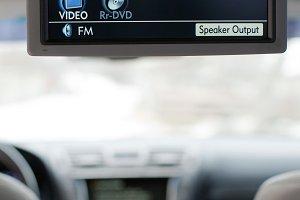 Luxury car entertainment system