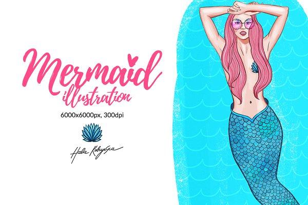 Beautiful Mermaid Illustration
