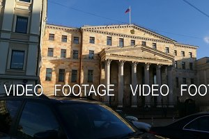 Russian Prosecutors, The Flag on The Building