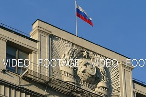 Russian State Duma, The Flag on The Building