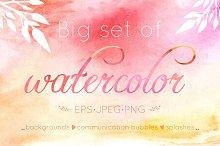 Watercolor big set