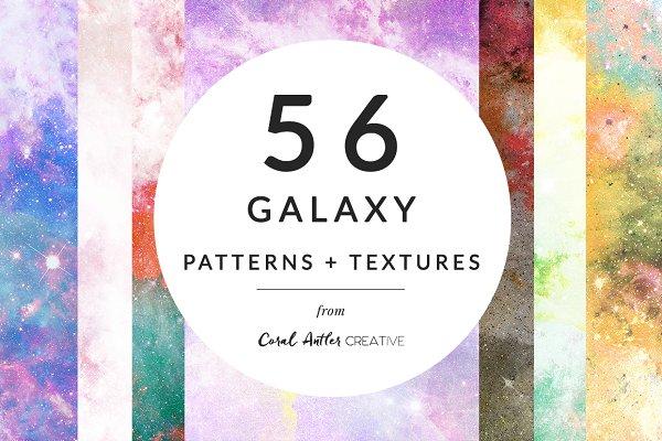 Galaxy Patterns Pack