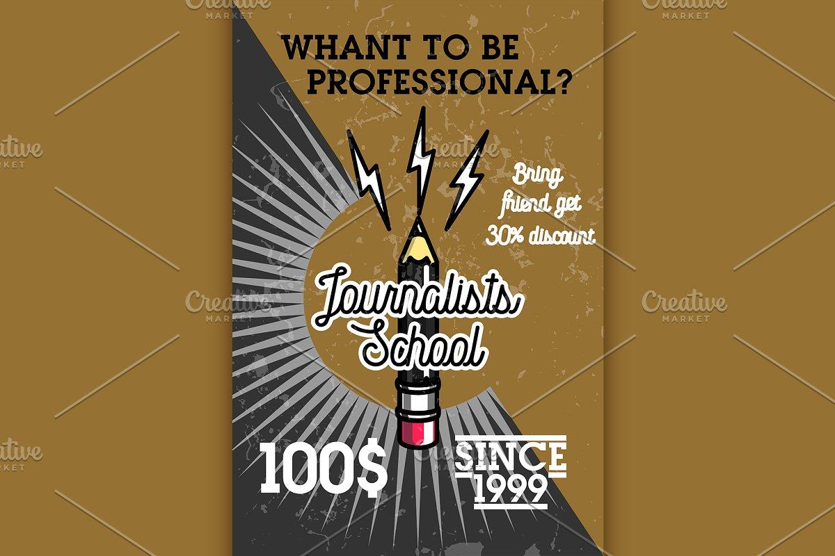 journalists school banner