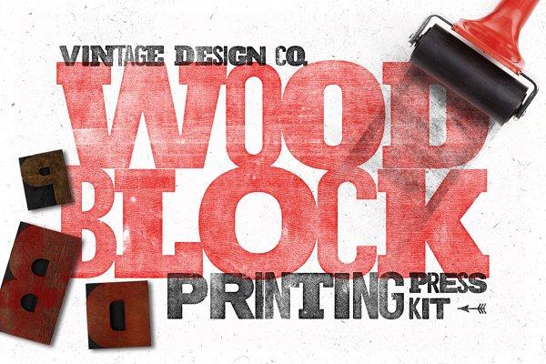 WoodBlock Printing Press Kit