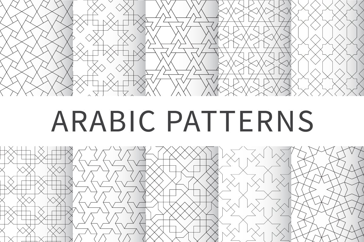 how to draw islamic geometric patterns pdf