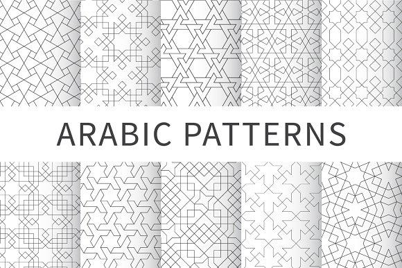 Islamic Seamless Geometric Pattern Graphic Patterns Creative Market Gorgeous Geometric Patterns
