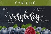 VeryBerry Pro Cyrillic