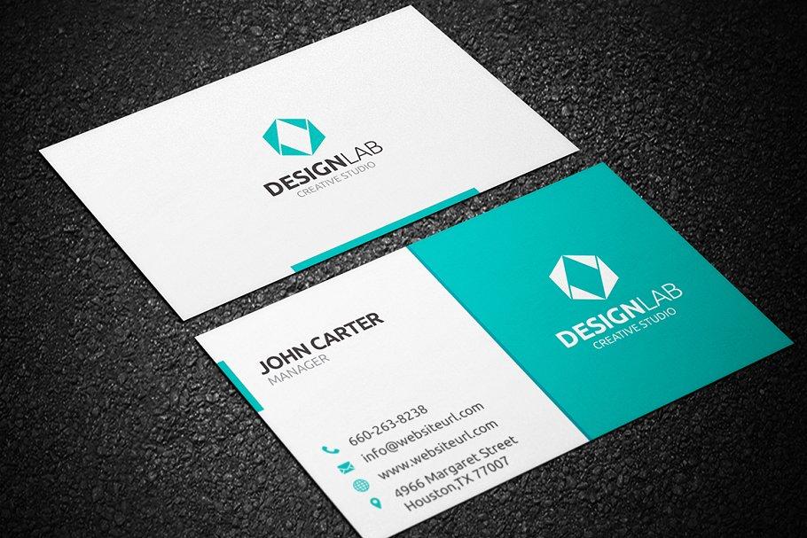 Simple clean business card business card templates creative previous colourmoves