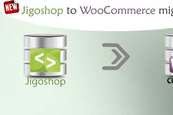 WordPress Plugins: GaJeLabs - Jigoshop To Woocommerce Migrator