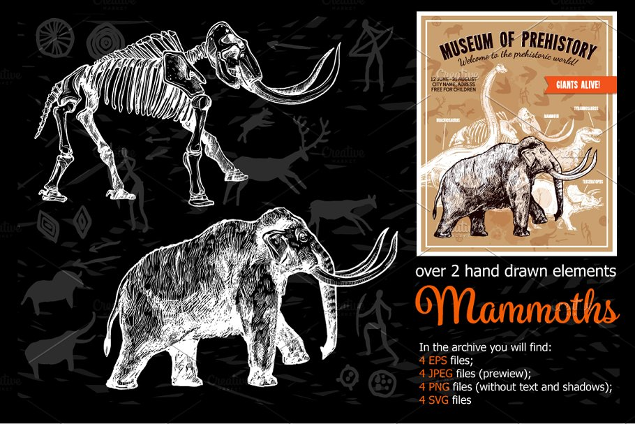 Mammoth Sketch Set in Illustrations - product preview 8
