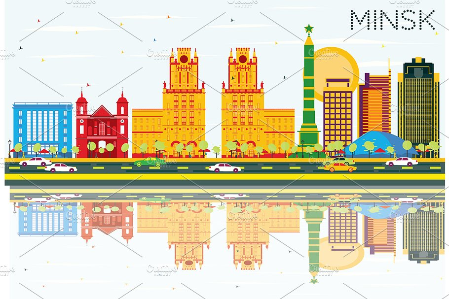 Minsk Skyline with Color Buildings in Illustrations - product preview 8