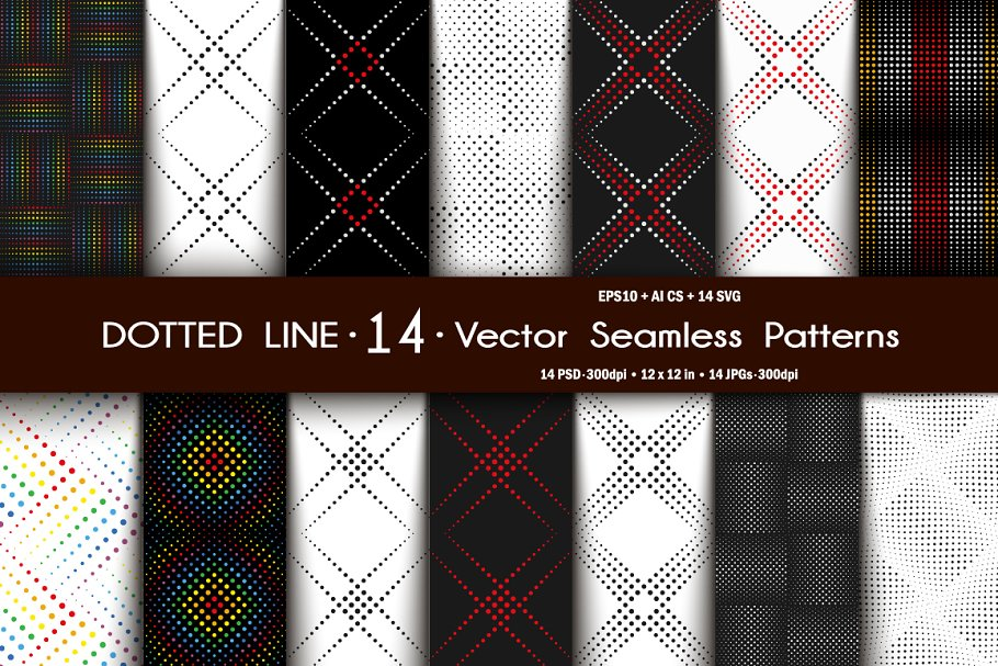 Set Dotted Line Seamless Patterns in Patterns - product preview 8