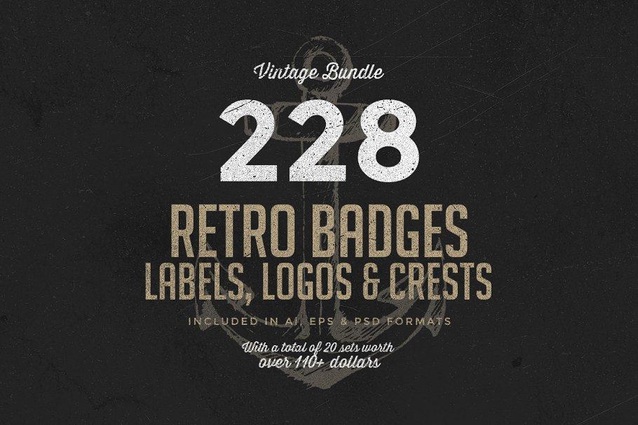 228 Retro Badges & Logos Bundle - Logo Templates   Creative Market Pro