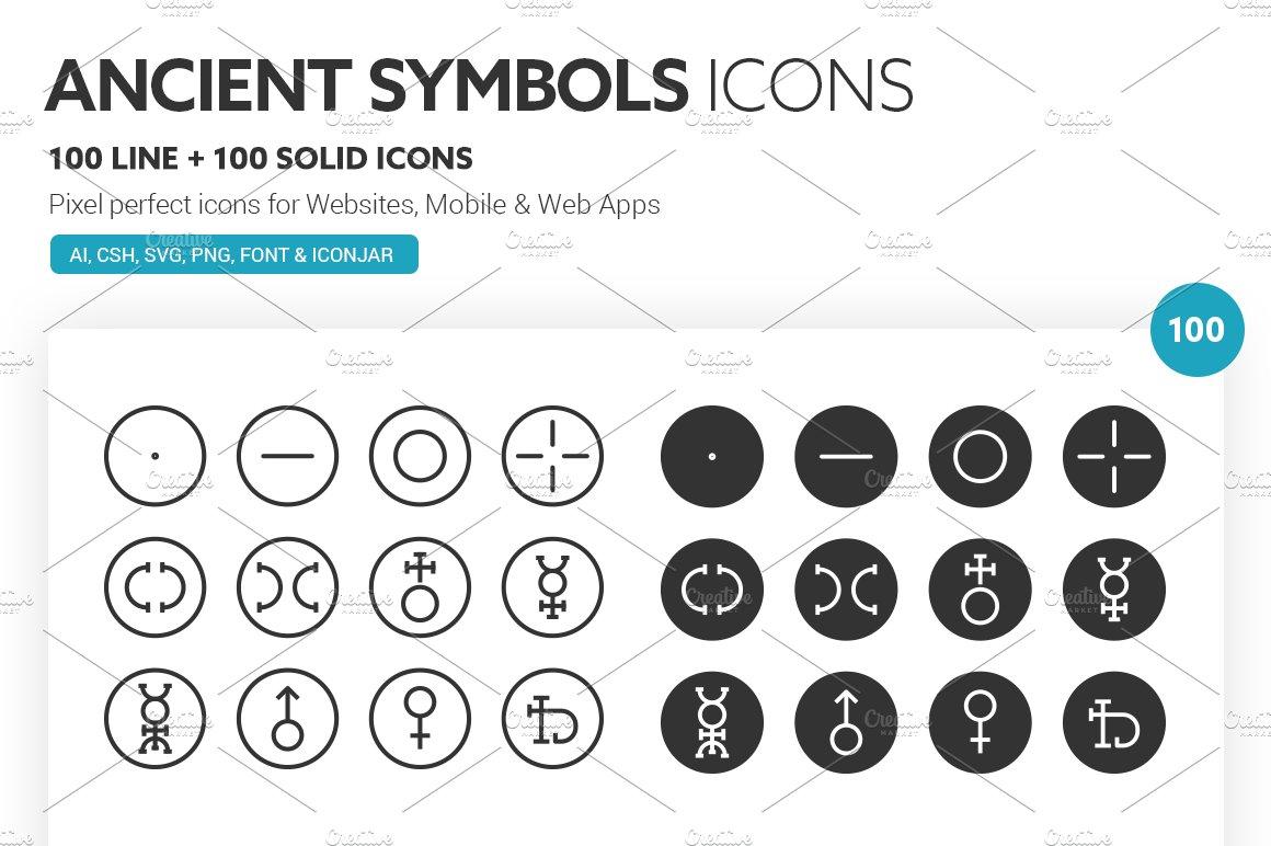 Ancient symbols icons icons creative market buycottarizona Choice Image