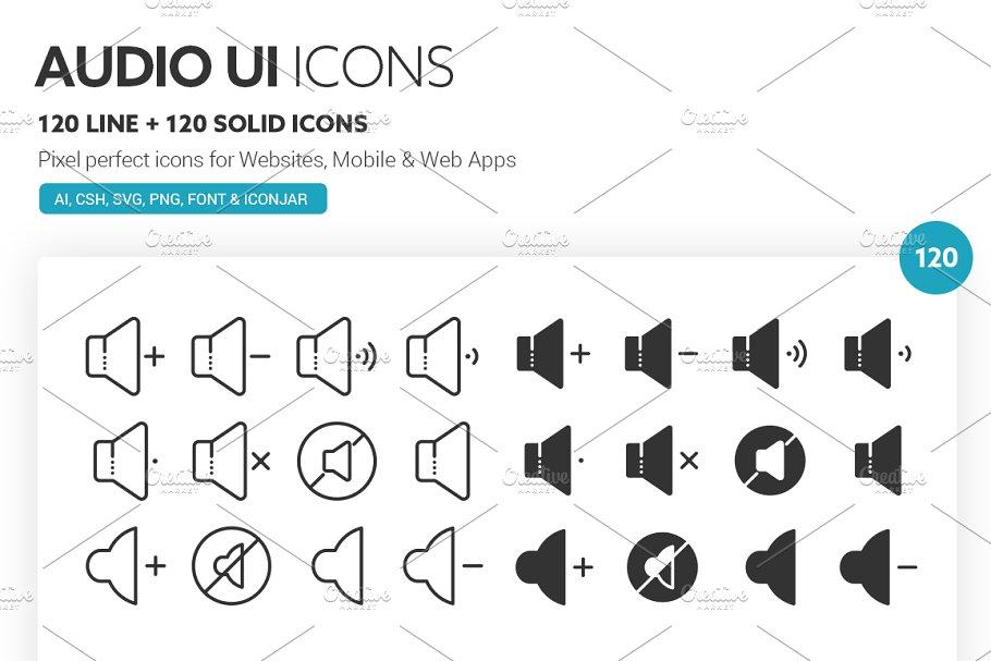 Audio UI Icons