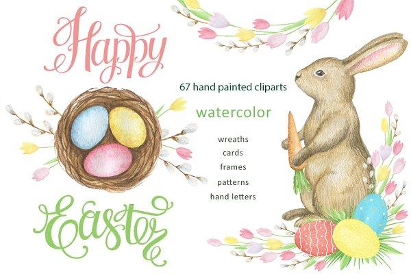 Happy Easter. Watercolor.