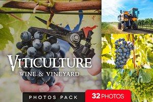 Viticulture /32 pics