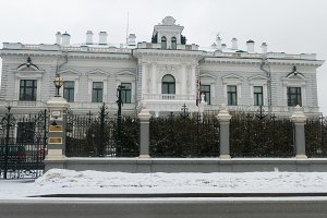 The British Embassy in Moscow,
