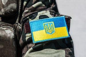 Ukrainian military chevron