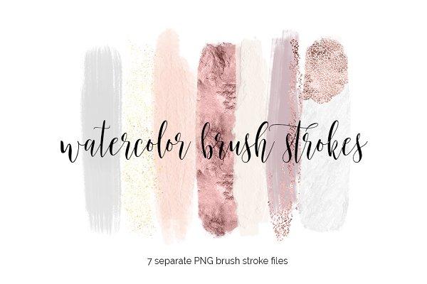 Brush Strokes Clipart - stylish