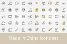Made in China icons set