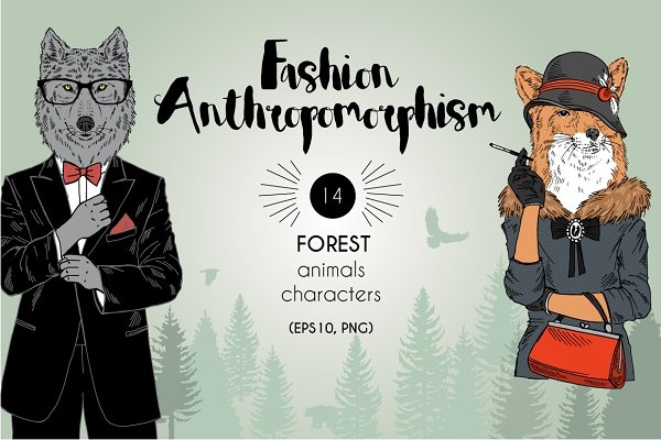 fashion forest furry art characters