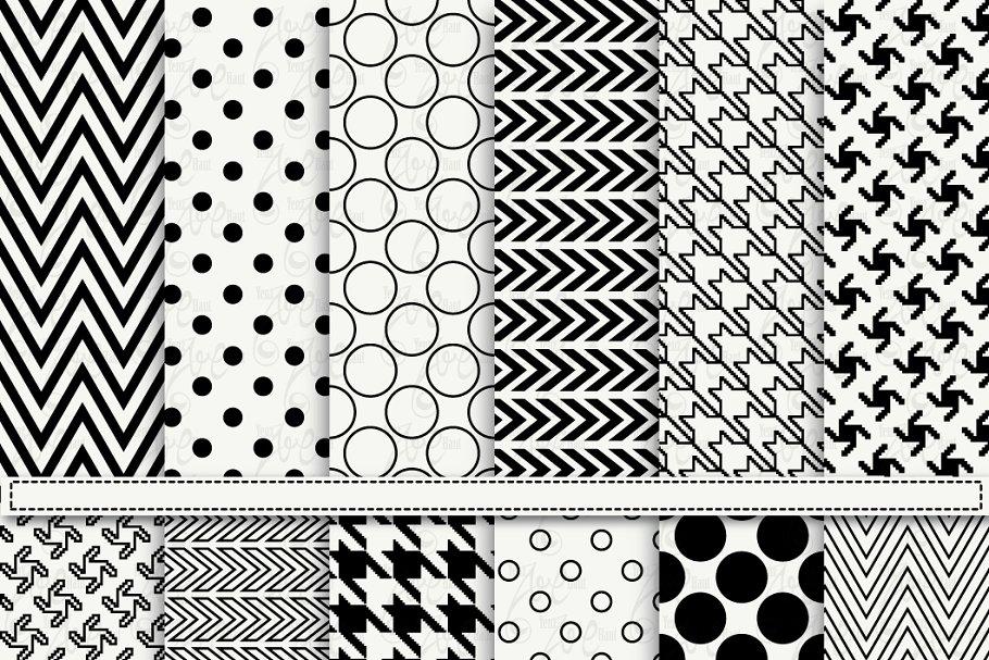 Black & White Digital Paper Pack in Illustrations