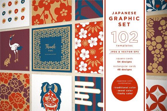 JAPANESE GRAPHIC SET 102 templates