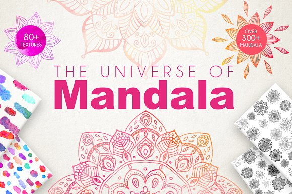 The Universe of Mandala