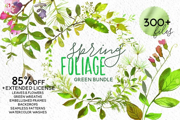 Spring Foliage Watercolor Bundle