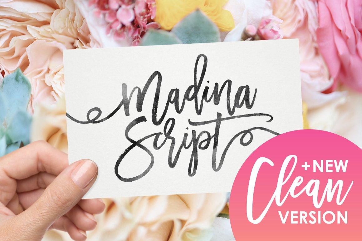 madina script new update