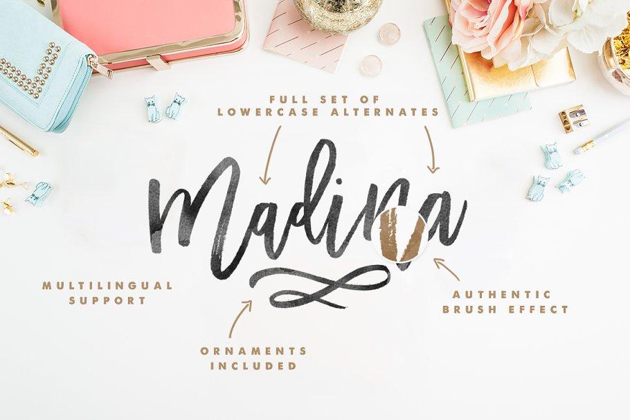 Best Madina Script (New Update) Vector
