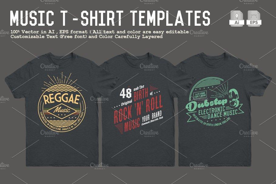 d027100fc Music T-Shirt Templates ~ Templates ~ Creative Market