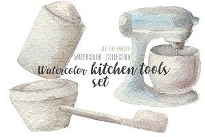 Watercolor kitchenware set