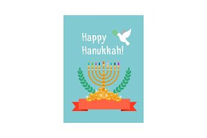 Jewish holidays, happy hanukkah card