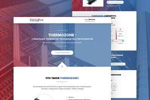 ThermoZone (PSD)