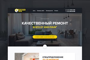 Home repairs (PSD)