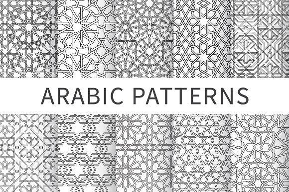 Islamic Interlaced Seamless Pattern Patterns Creative Market