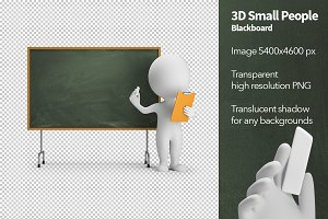 3D Small People - Blackboard