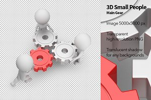 3D Small People - Main Gear